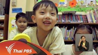 เปิดบ้าน Thai PBS - เบื้องหลังการผลิตรายการจดหมายไขลาน