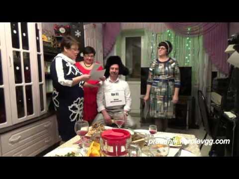 Сценка Как баба мужа продавала2 смешные сценки к 8 марта, на юбилей,на день рождения
