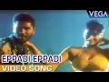 Indhu Tamil Movie Video Song | Eppadi Eppadi Video Song | Prabhu Deva | Roja