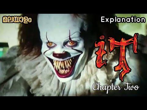 IT - Chapter 2 | English Movie Explained in Malayalam | Full Movie Malayalam Explanation