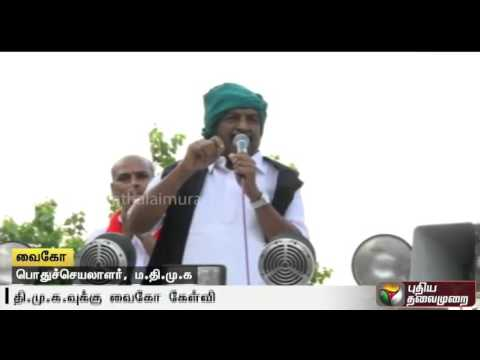 Vaiko-arised-question-against-DMK-about-the-case-of-20-Tamils-killed-in-AP-during-Ariyalur-campaign