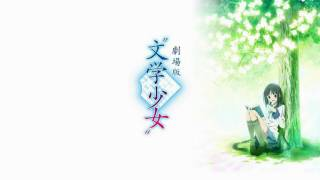 Nonton Haruka na Hibi 「Bungaku Shoujo」 Film Subtitle Indonesia Streaming Movie Download