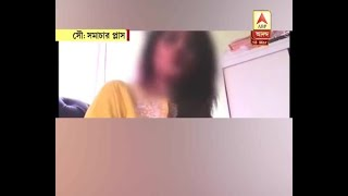 Video Pak model Alishba opens up for the first time on Mohammad Shami row, says cricketer is inn MP3, 3GP, MP4, WEBM, AVI, FLV Maret 2018
