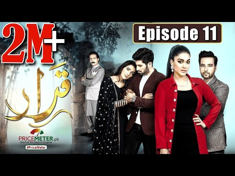 "Qarar | Episode #11 | Digitally Powered by ""Price Meter"" | HUM TV Drama | 17 January 2021"