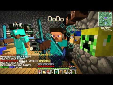 Minecraft - Войны Кланов - Часть 2
