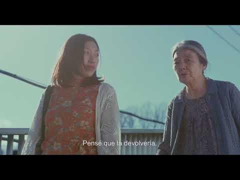 Un asunto de familia - Tráiler con subtítulos en español?>