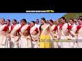 Aagadu Movie - Nari Nari Song - Mahesh Babu, Tamanna