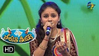 Video Chintamani Padyam | Nada Priya Performance | Padutha Theeyaga | 2nd April 2017 | ETV Telugu MP3, 3GP, MP4, WEBM, AVI, FLV Oktober 2018
