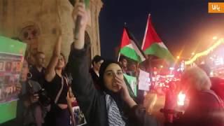 تقرير خاص حول الوقفات الاحتجاجية بيافا