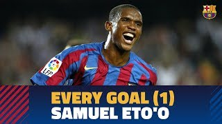 Video BARÇA GOALS | Samuel Eto'o (2004-2006) MP3, 3GP, MP4, WEBM, AVI, FLV Juni 2018