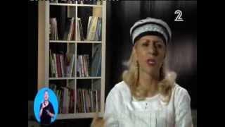 השדכנית הראלה ישי מתראיינת בתוכנית ʺישר ללבʺ ערוץ 2  חלק 1