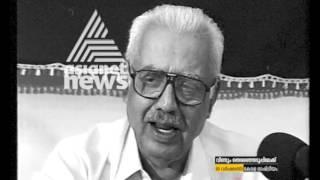 Video വീണ്ടും തിരഞ്ഞെടുപ്പിലേയ്ക്ക്  | Emergency Period in Kerala | Election Special Programme Episode 6 MP3, 3GP, MP4, WEBM, AVI, FLV Desember 2018