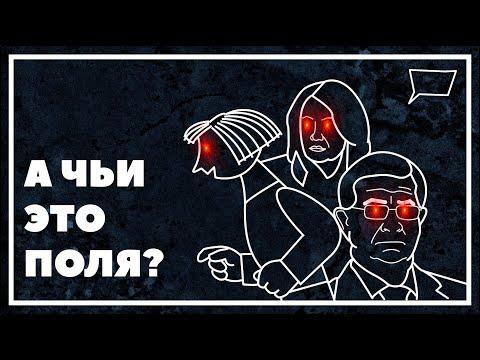 Краснодарские активисты опубликовали расследование о хищении 9 миллиардов рублей