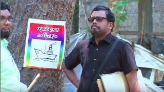 Video Marimayam | Ep 123 Part 1 - Election duty of the officers | Mazhavil Manorama MP3, 3GP, MP4, WEBM, AVI, FLV Januari 2019