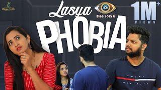 Lasya Bigg Boss Phobia   Lasya Manjunath   BiggBossTelugu4   Lasya Latest Video