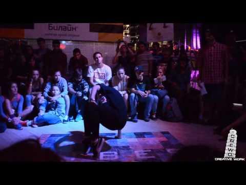 leprichaun 3:16 Final/Experimental( Vibes battle 2012 Krasnodar Russia)