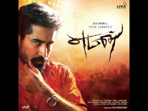 Yaman Movie Review:| Vijay Antony | Miya George | Thiagarajan | Jeeva Shankar
