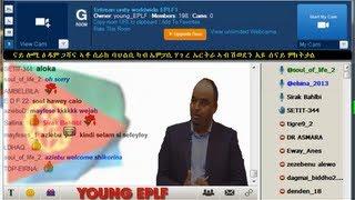 Eritrea: Sirak Bahlbi @Young EPLF Room