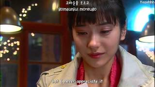 Video Izi - Emergency Room FMV (Sassy Girl Chun hyang OST) [ENGSUB + Romanization + Hangul] MP3, 3GP, MP4, WEBM, AVI, FLV April 2018