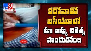 Seethakka serious on DCP: మా అమ్మకు సీరియస్గా ఉంది.. డీసీపీ రక్షితపై సీతక్క ఆగ్రహం