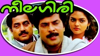 Video Neelagiri | Superhit Malayalam Full Movie | Mammootty & Madhubala MP3, 3GP, MP4, WEBM, AVI, FLV Mei 2018