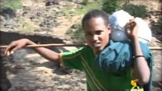 EM169 Tamerat Desata   1 Enat Ethiopia