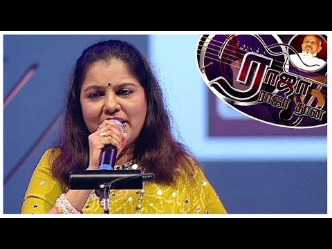 Pattu-Solli-Paada-Solli-by-Sadhana-Sargam-Ilaiyaraaja-Live-Show