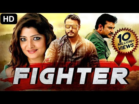 Fighter 2018 - South Indian Movies Dubbed In Hindi Full Movie 2017 New   Hindi Movie   Indian Movie