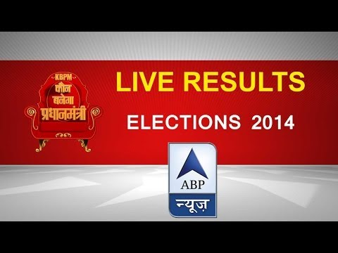 election - Watch live election results on May 16,2014 from 7:00 am on ABP News. For real time detailed results go to www.abplive.in.