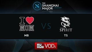 MB5 vs Spirit, game 1