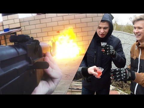 ПЬЯНЫЙ AIM В РЕАЛЕ С АК-47