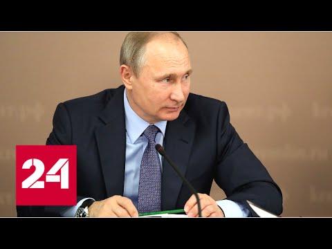 Путин провёл в Йошкар-Оле заседание Совета по межнациональным отношениям