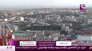برنامج طلة فجر لقاء سامر طاهر
