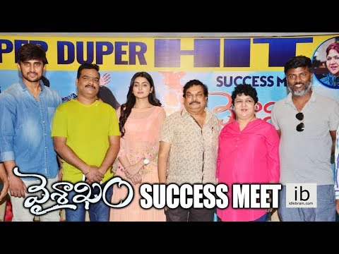 Vaisakham Movie Success Meet