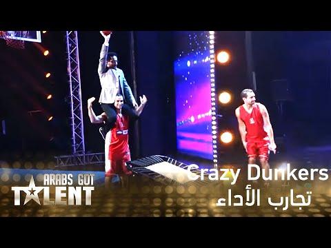 """""""كرة السلة"""" بمذاق جديد في Arabs Got Talent"""