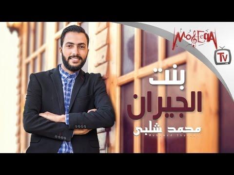 """ريتشارد الحاج يطرح """"بنت الجيران"""""""