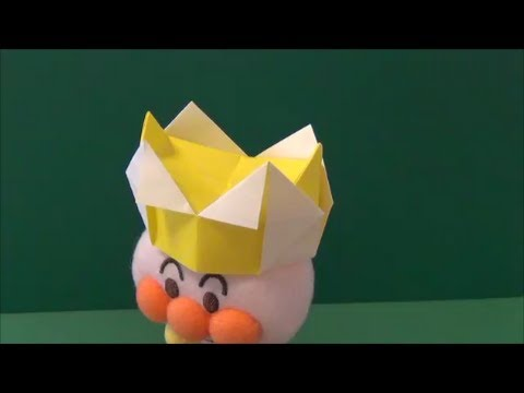 Hat Tutorial - 011 -- Royal Crown