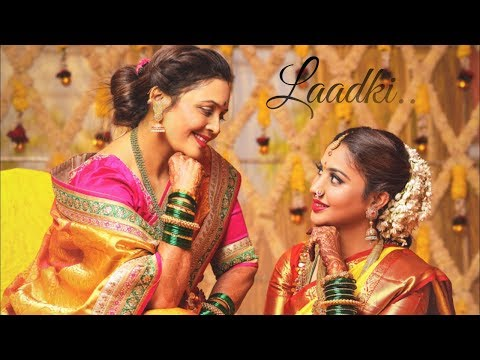 Video Laadki A Roller Coaster of Emotions download in MP3, 3GP, MP4, WEBM, AVI, FLV January 2017