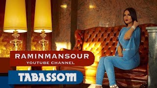 Tabassom - Aram Del (Клипхои Афгони 2018)