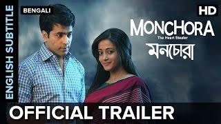 Monchora 2016 Bengali DvDRip HD