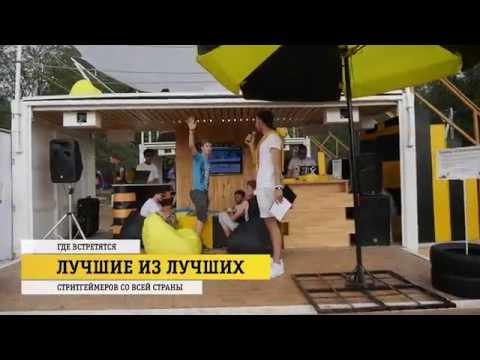 """""""Билайн"""" устроит соревнования по мобильным играм на набережной в День города"""