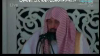 Friday Makkah 22-1-1431 السديس الجمعة مكة