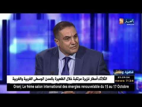 عبد العزيز بلعيد في حصة قضية و نقاش