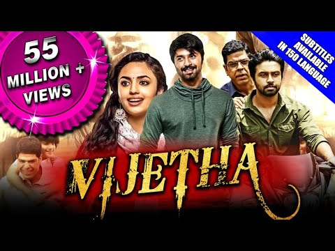 Vijetha (2020) New Released Hindi Dubbed Full Movie | Kalyan Dhev, Malavika Nair, Murali Sharma