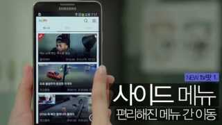 다음 tv팟 - Daum tvPot YouTube video