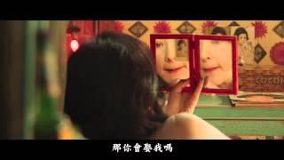 Nonton                    Paradise In Service              Film Subtitle Indonesia Streaming Movie Download