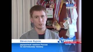 Вячеслав Буров. Интервью Страна спортивная - Россия-2
