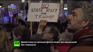 В Великобритании прошли массовые протесты против визита Трампа