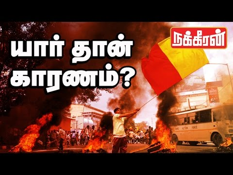 Why-Tamilnadu-always-depend-on-other-States-for-Water-Mavali-Answers-Episode-3