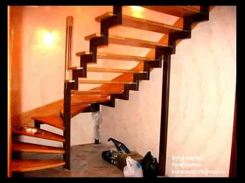 Железная винтовая лестница своими руками видео